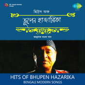 Hits Of Bhupen Hazarika Songs