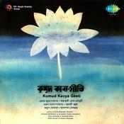 Kumud Kavya Geeti Songs