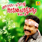 Velukkumbam Song