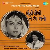 Pithi Pili Ne Rang Rato Songs
