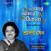 Tomar Amar Thikana - Sraboni Sen Songs