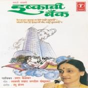 Ishkachi Bank(Marathi Lavani) Songs