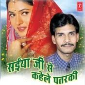Saiyan Ji Se Kahele Patarki Songs