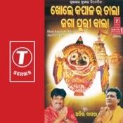 Khole Kapala Ra Tala Jaga Puri Bala Songs