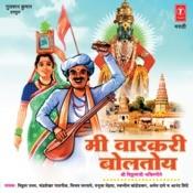 Mi Vaarkari Boltoy (Shri Vitthalachi Bhakti Geete) Songs