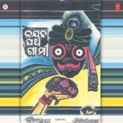 Nayan Pathgami Songs