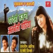 Pardesi Sajna-Albeli Goriya Songs
