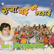 Ratnagarh Ki Ladai Songs