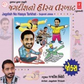 Jagdish No Hasya Tarkhat Songs