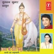 Jai Shri Dutt Prabhu (Aarti,Amritwani) Songs