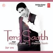 Tera Saath -Unplugged Song