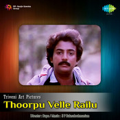 Thoorpu Velle Railu Songs