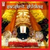 Sri Ganapathi Thaalam MP3 Song Download- Sanskrit Shlokas