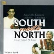 South Meets North - Amjad Ali Khan And Lalgudi Jayaraman Songs