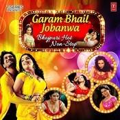 Garam Bhail Jobanwa - Bhojpuri Hot Non Stop Songs