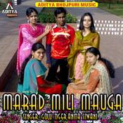 Dj wala babu gana chala de mp3 song download