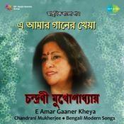 Chandrani Mukherjee - E Amar Gaaner Kheya Songs
