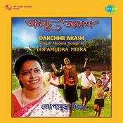 Lopamudra Mitra - Daakche Akash Songs