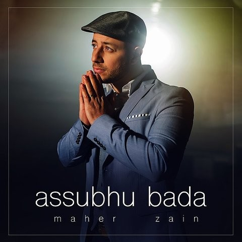 Maher Zain One Album Download