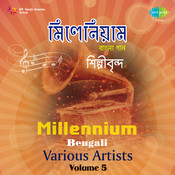 Millennium Bengali Vol 5 Songs