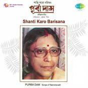 Shanti Karo Barisana Songs