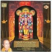Srimannarayaneeyam By Trichur V Ramachandran Vol 1 Songs