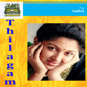 Thilagam Songs