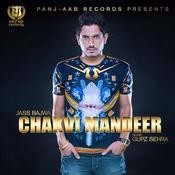 Chakvi Mandeer Songs