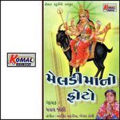 Meldi Ma Mavaldi Tame Devale Aavo Song