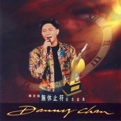 Gold Song Collection Songs