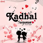 Visiri (from Enai Noki Paayum Thota) Song