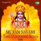 Rama Rama Rama Song