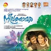 Anuraga vilochananayi neelathamara hdv (www. Arsofts. Com.