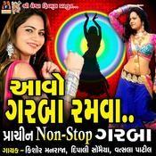 Aavo Garba Ramva Songs