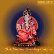 Shri Shubhay Shuddhay Ganesha Songs