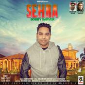 Sehra Songs