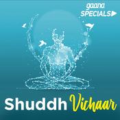 Vichaar 41- Self Motivation Song