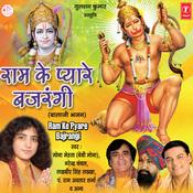 Ram Ke Pyare Bajrangi Songs
