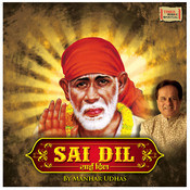 Sai Dil Songs