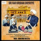 Sri Har Krishan Dhiyayiye Song