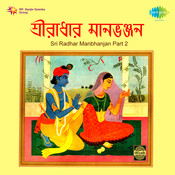 Sri Radhar Maan Bhanjan Songs