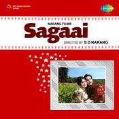 Sagaai Songs