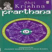 108 Namavali MP3 Song Download- Prarthana - Shri Krishna