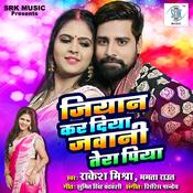 Jiyan Kar Diya Jawani Tera Piya Shishir Pandey Full Mp3 Song