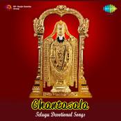 Sesha Sailavaasa (devotional Hits From Films) - Ghantasala  Songs