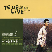 True Live of Terry Lin Songs