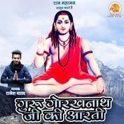 Guru Gorakhnath Ji Ki Aarti Songs