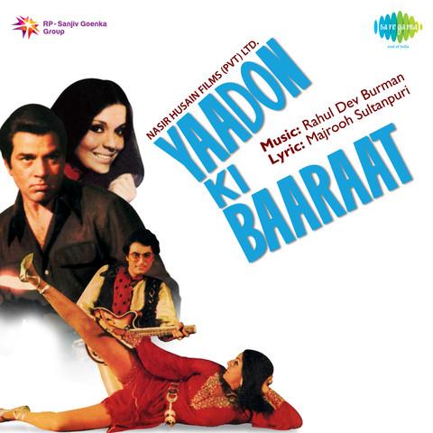Yaadon Ki Baaraat Songs Download: Yaadon Ki Baaraat MP3
