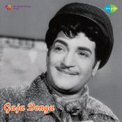 Gaja Donga Songs