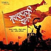 Maharashtrachi Shaan Nihar Mayekar Full Mp3 Song